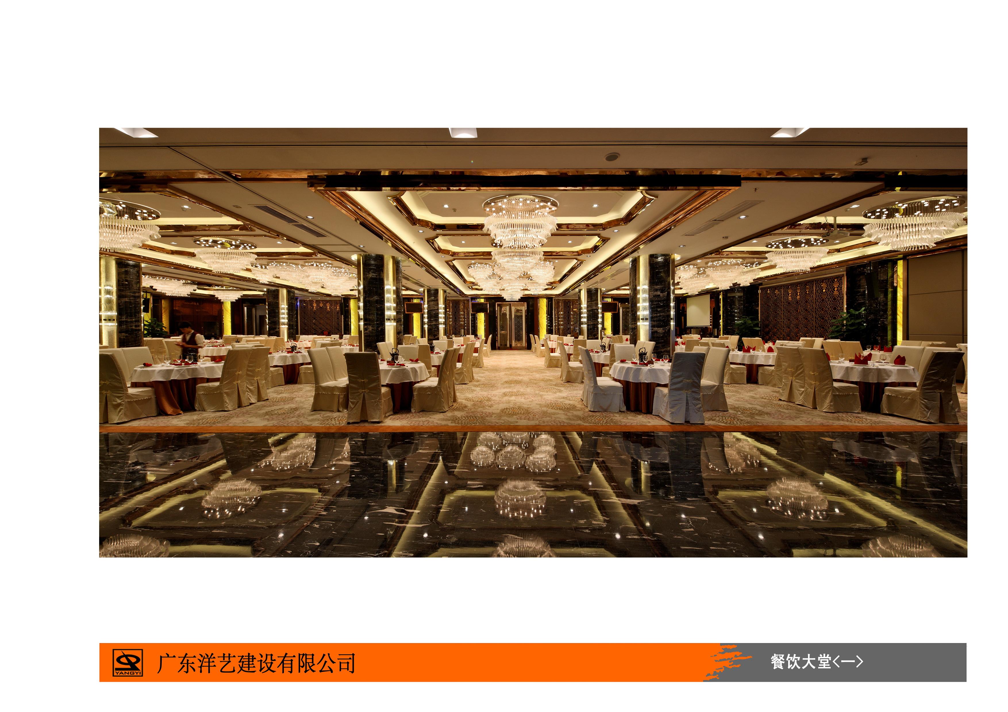 建筑装饰装修工程设计与施工贰级