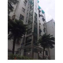 电梯安装、维修B级资质