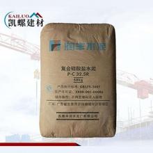 润丰复合硅酸盐水泥
