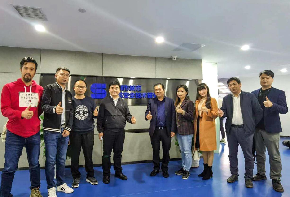 共推数字安全城市建设,全球共德董事长周泳锋一行受邀前往深圳市城市公共安全技术研究院交流考察