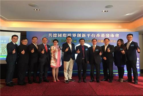 人民网报道:香港共徳精英峰会,著名经济学家陈湛匀妙推经济反弹