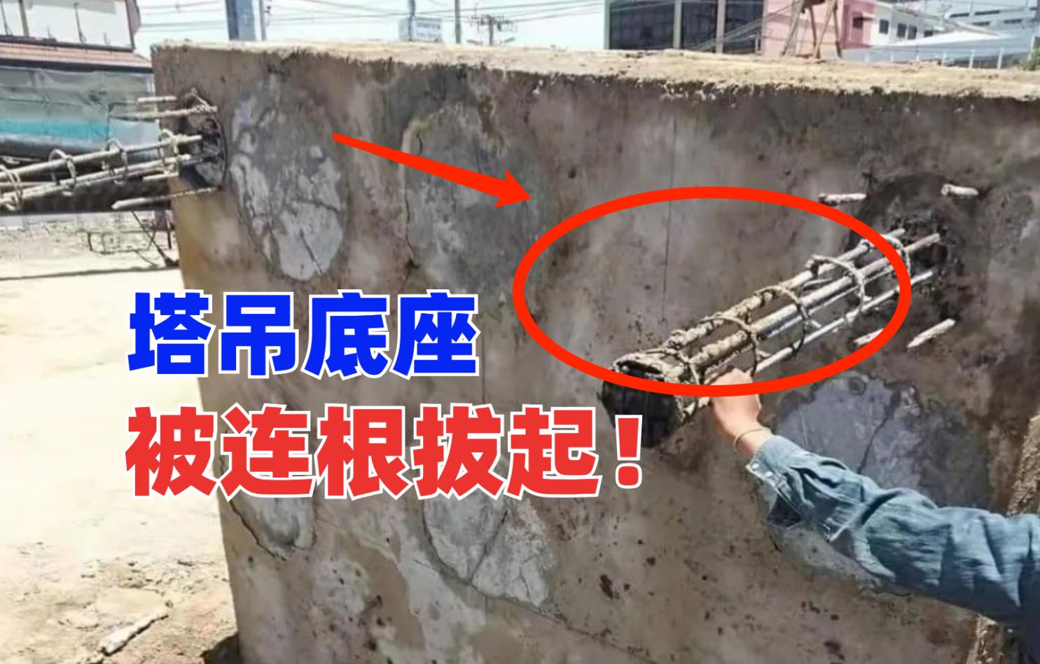 国外塔吊事故:泰国一在建工地塔吊突发倾翻倒塌伤亡不明!