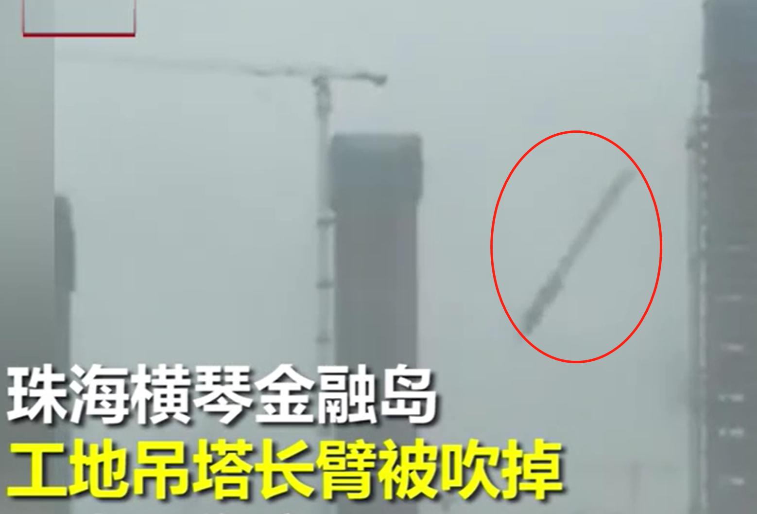 """""""查帕卡""""登陆广东!台风到来工地塔吊安全如何防护?(干货)"""